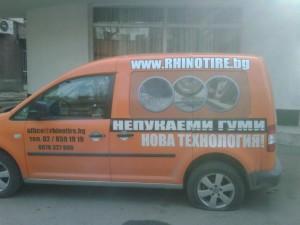 Непукаеми гуми! Нова технология