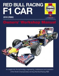 Аз ремонтирам шампионския Ф1 болид на Red Bull