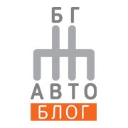 БГ Автоблог - истории за автомобили и хората в тях