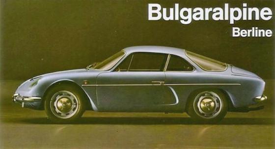 bulgaralpine-110