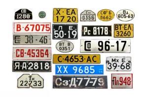 Многообразието на автомобилния парк в БГ – над 733 марки