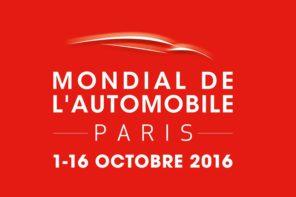 5 вълнуващи автомобила от автосалон Париж `16