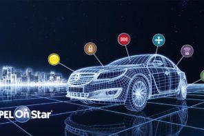 Opel OnStar: Виртуален асистент в колата