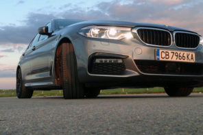 [Test Drive] BMW 540i: Бизнес експрес