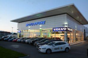 Японци купиха Mото Pfohe. Цената по сделката не се съобщава