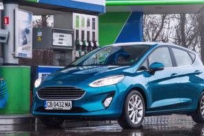 Форд Фиеста е българската Кола на годината за 2018 г.
