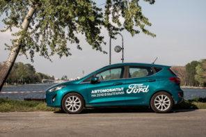 Форд Фиеста: Българската кола на годината за 2018